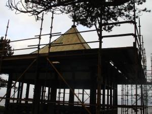 During Refurbishment